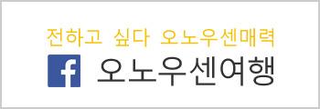 Gono Line facebook