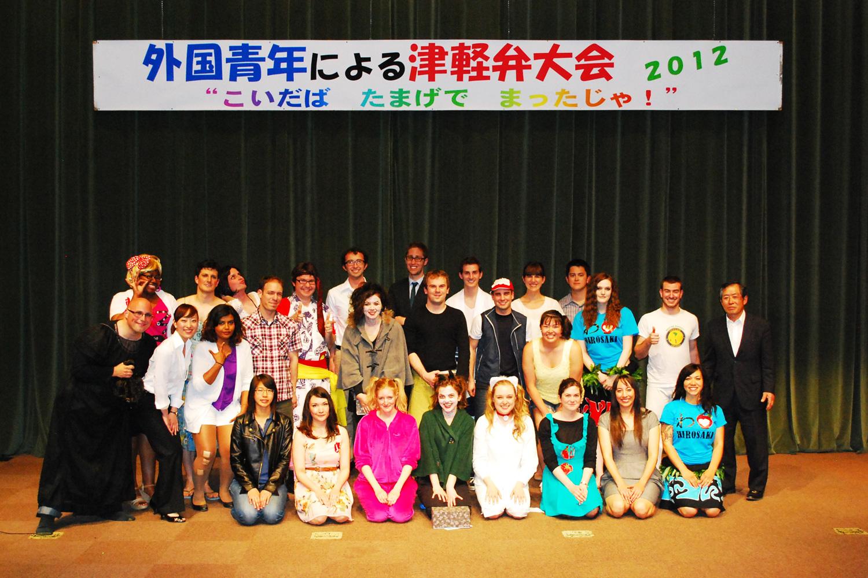 외국 청년 츠가루 방언 대회