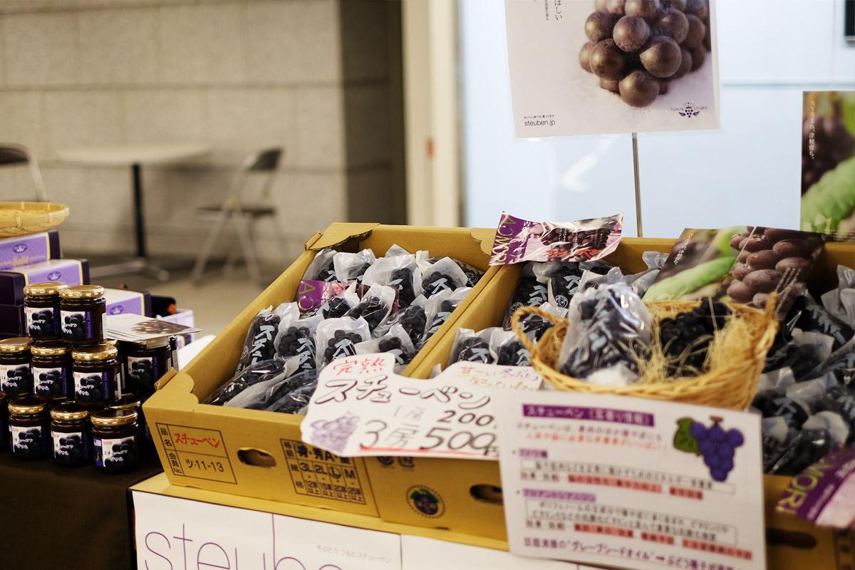 슈토이벤 포도 시식・가공품 판매